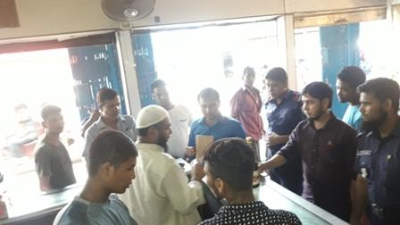 হবিগঞ্জে ৩ ব্যবসা প্রতিষ্ঠানকে ২০ হাজার টাকা জরিমানা