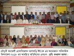31.07.2018News Talbari Chowdhury Association UK (Get together)