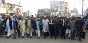 BNP-News-Chunarughat-21-1-15-300x149