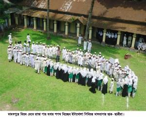pic madhabpur(habigonj) 20-04-15